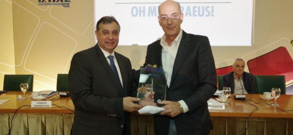 Βράβευση του Εμπορικού Συλλόγου Πειραιώς από την ΕΣΕΕ για την επιτυχή υλοποίηση της δράσης Ανοικτό Κέντρο Εμπορίου Πειραιά – OPEN MALL PIRAEUS!