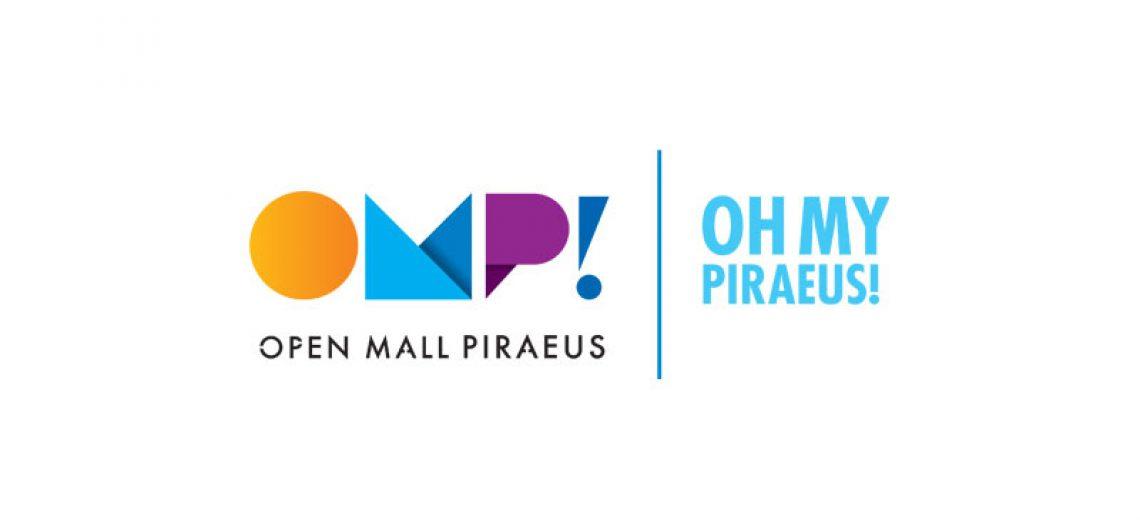 Συμμετοχή μιας επιχείρησης στο OMP