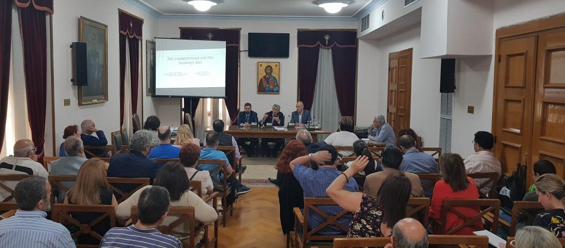 Ενημέρωση των μελών του Συλλόγου για την Εφαρμογή του Νέου Κανονισμού για την Προστασία των Προσωπικών Δεδομένων